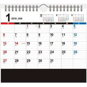 カレンダー 2019年 卓上 壁掛け ビックスケジュール シンプル/NK540 名入れ可|kss-s