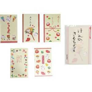 ポチ袋 お年玉袋(5枚入) 新年 正月|kss-s