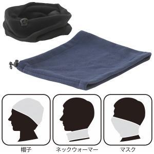 フリースネックウォーマー防寒 帽子 マスク|kss-s