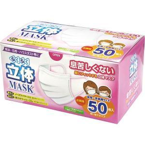 マスク 立体マスクらくらく立体マスク 女性 子ども用 50枚入|kss-s