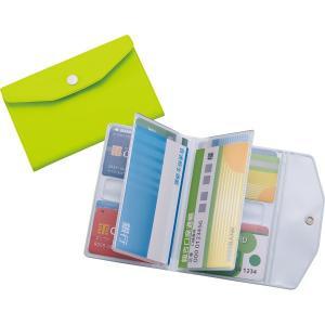 通帳ケース 通帳 カード 収納ケース