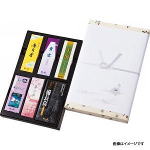 御香セット2000 包装品ローソク 線香 お供え用 仏具|kss-s