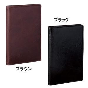 ポケットシステム手帳 kss-s