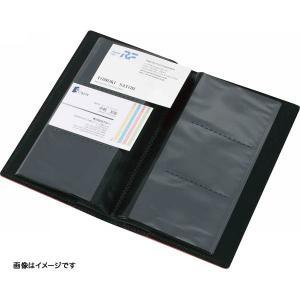 名刺ファイルカードケース ステーショナリー 文具|kss-s