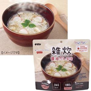 防災 非常食サタケ マジックライス 雑炊醤油だし風味(20袋)雑炊|kss-s