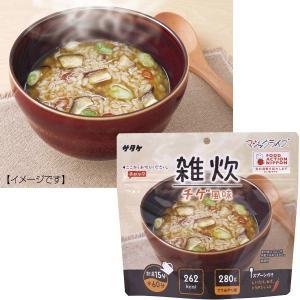 防災 非常食サタケ マジックライス 雑炊チゲ風味(20袋)雑炊|kss-s