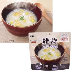 防災 非常食サタケ マジックライス 雑炊シーフード風味(20袋)雑炊|kss-s