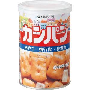 防災 非常食ブルボン 缶入カンパン(24缶)缶パン パン kss-s