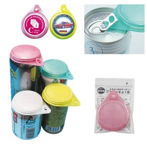 蓋 飲み物 酒 衛生 缶開けいろいろな缶にはまる缶くんキャップ?