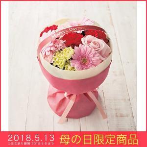 母の日 ギフト スタンディングブーケ花束 花 ピンク 赤 プレゼント|kss-s