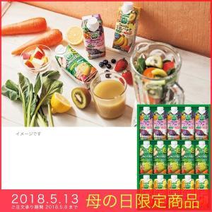 母の日 ギフト カゴメ 野菜生活 Smoothie ギフトスムージー 野菜 詰め合せ セット|kss-s