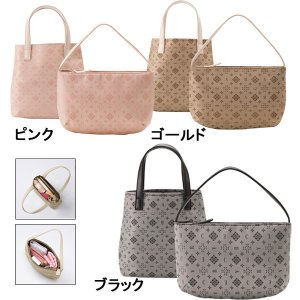 かばんバッグインポーチ&ミニトート クレアトラベラー レディースファッション 小物|kss-s