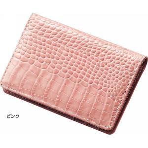 カードケースパリス クロコ型押しレディース 婦人|kss-s