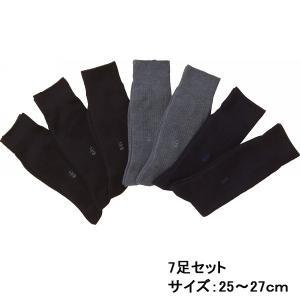 靴下 紳士カジュアルソックス7足セット フットギアファッション ビジネス|kss-s
