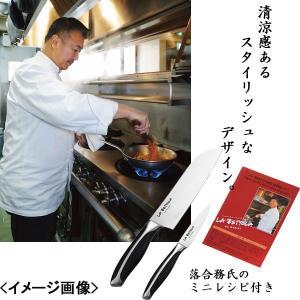 包丁セット ステンレスナイフ2本セット ラ・ベットラ 落合 務調理器具 キッチン用品|kss-s