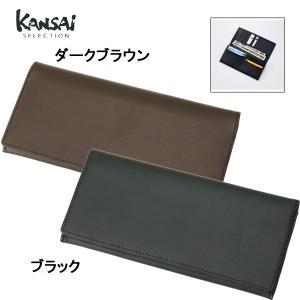 サイフ 紳士用長財布 カンサイセレクションメンズファッション 小物|kss-s