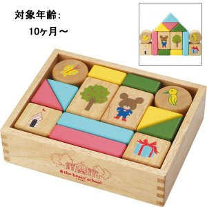知育玩具 だいすきおとつみき くまのがっこう木製玩具 ベビー 出産祝い キャラクター|kss-s