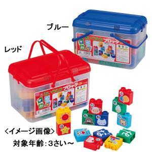 知育玩具あいうえおブロックおもちゃ ベビー キッズ|kss-s