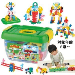 ブロック 知育玩具はじめてのセット2 ニューブロックおもちゃ ベビー キッズ|kss-s