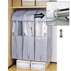 ほこりよけクローゼット衣類カバー3枚組生活雑貨 衣類収納|kss-s