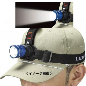 懐中電灯LEDズームヘッドライト 3W アウトドア レジャー 防災用品|kss-s
