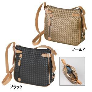 ショルダーバッグ シャルミス アミカ レディースファッション 小物|kss-s