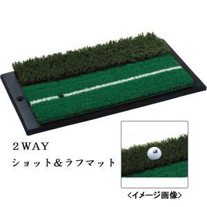ゴルフ用品2WAYショット&ラフマットスポーツ|kss-s