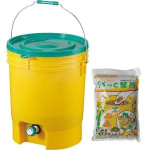 生ゴミ処理機生ごみ処理マジックボックス (発酵促進剤付)ガーデニング 用具 エコ|kss-s