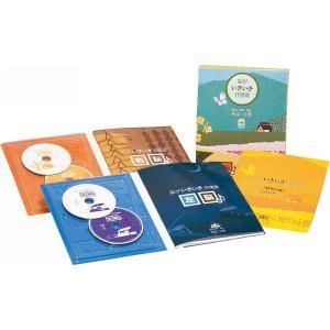 CD脳がいきいき抒情歌音楽|kss-s