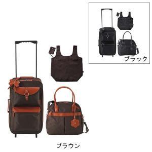 キャリーケーストラベルバッグセット アン・アン レディースファッション 小物|kss-s