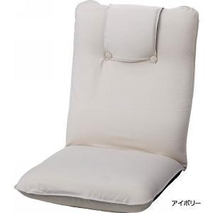 座椅子 低反発座椅子 ヘッドレスト付リクライニング おしゃれ 贈り物に最適|kss-s