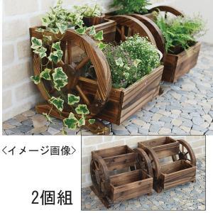 木製プランター花車輪2個組ガーデニング|kss-s
