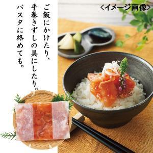 北海道産の鮭といくらのとろける美味しさです。味の決め手は特製醤油ダレです。●冷凍●●鮭ルイベ漬150...