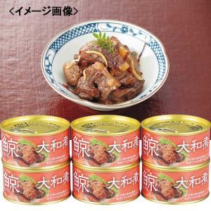 缶詰 鯨 大和煮 缶詰 木の屋石巻水産 食材 惣菜 6缶入 セット 缶切り不要|kss-s