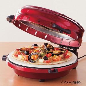 回転石窯ピザ&ロースター調理器 クッキング|kss-s