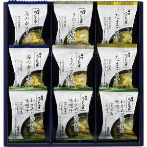 道場六三郎 スープギフト|kss-s