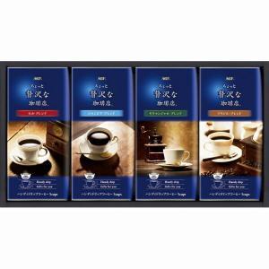 厳選したコーヒー豆を使用し本格的な焙煎感にこだわったドリップコーヒーと、認証農園豆を使用した香り豊か...