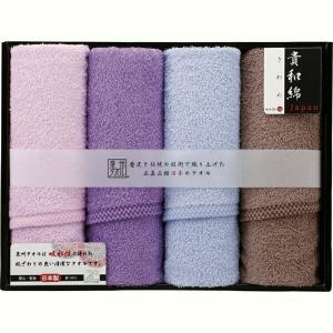 吸収性に優れた肌触りの良いタオルです34×80cm綿100% 化粧箱入:約27×35.8×5.5cm...