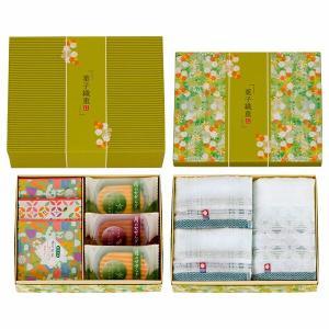父の日 プレゼント 今治製タオル×香るお茶・和菓子詰合せ