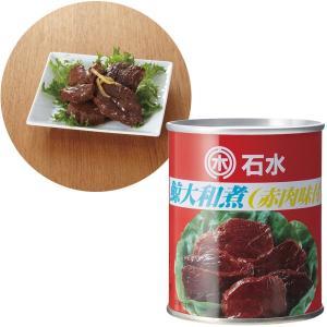 缶詰木の屋石巻水産 鯨大和煮7号缶おつまみ|kss-s