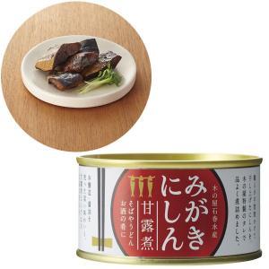 缶詰木の屋石巻水産 みがきにしん甘露煮おつまみ|kss-s