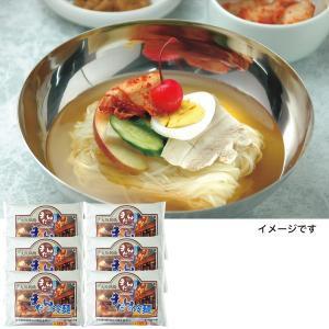 まだんの 冷麺 12食 kss-s