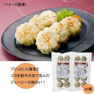 東京・西新宿に店を構える人気ラーメン店の光来の味を再現した海老ニラ饅頭です。エビと国産豚肉・キャベツ...
