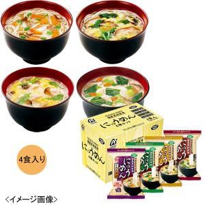 にゅうめん4種セット(4食) アマノフーズフリーズドライ 常備食|kss-s
