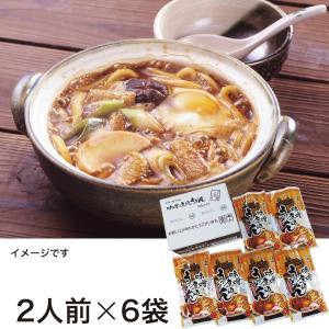 石丸製麺 半生 味噌煮込 うどん 2人前×6袋 kss-s