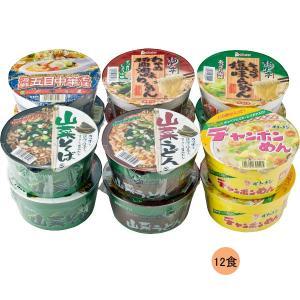 カップめん詰合せ(12食)インスタント麺 常備食|kss-s