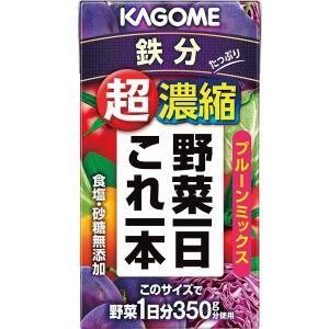 野菜ジュース野菜一日これ一本超濃縮鉄分(24本) カゴメ ソフトドリンク 健康飲料|kss-s