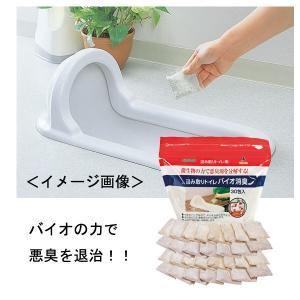 消臭剤汲み取りトイレバイオ消臭30包入掃除用洗剤|kss-s
