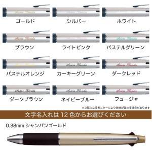 ジェットストリーム 名入れ無料 送料無料 三菱鉛筆 4&1 多機能ペン 限定 新発売 ボールペン シャープペン 記念品 プレゼント 卒業 入学 就職 kss-s 02