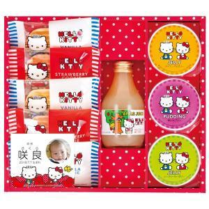 出産内祝い 名入れ ハローキティ りんごジュース スイーツ セット KIT-15 おしゃれ お菓子|kss-s